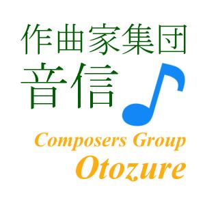 otozure_logo